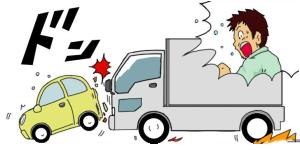 軽トラック事故