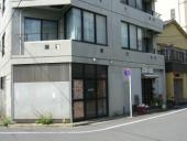 墨田営業所写真