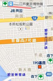 墨田営業所
